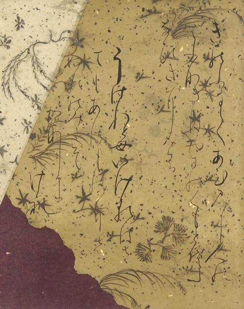 Heian period (794-1185)  folha de album
